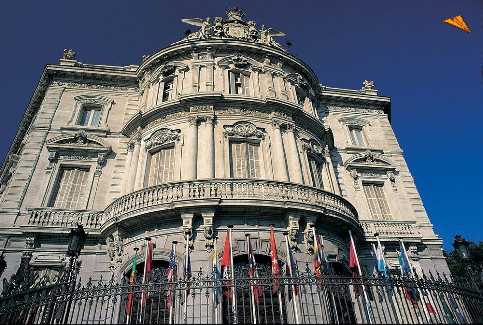 Casa de am rica madrid fotos de viajes - Canguro en casa madrid ...