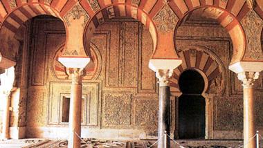 Córdoba, Ciudad Patrimonio de la Humanidad