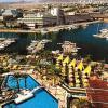 Eilat, sobre el mar rojo