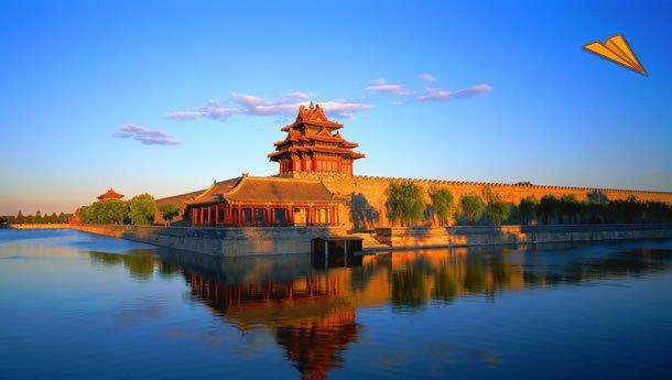 Turismo pek n capital de china - Immagini del cardellino orientale ...