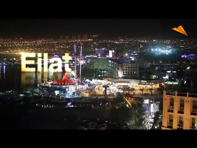 video Israel - Eilat, un lugar especial