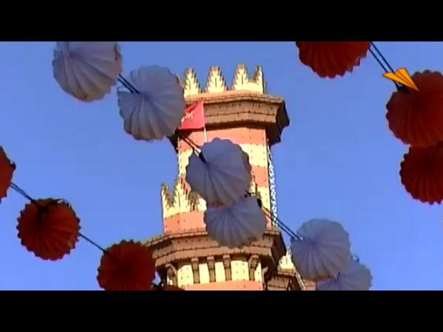 video Sevilla, su feria de Abril