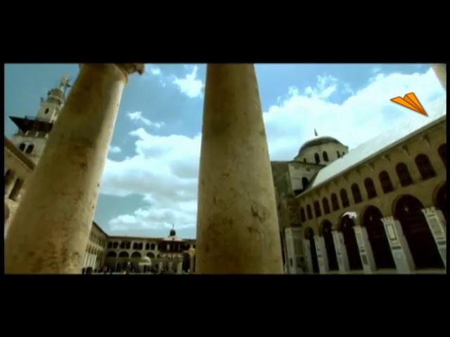 video Siria, descubre tus sueños